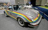 BB 911 Rainbow