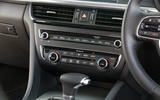 Harman Kardon sound system Kia Optima PHEV
