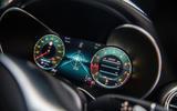 Mercedes-AMG C63 S 2018 dials