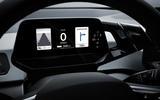 2020 Volkswagen ID 3 reveal - display