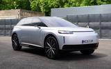 Dyson electric car - front