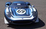 Ecurie Cars LM69 - front