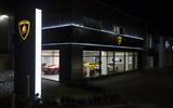 Lamborghini's new corporate signage