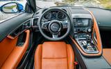 Jaguar F-Type dashboard