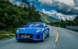 Jaguar F-Type front profile