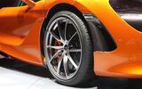McLaren 720s Wheel