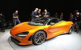 McLaren 720s showroom front