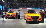 New Delhi motor show 2020 - Great Wall