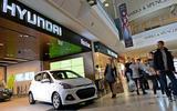 Hyundai Rockar stores