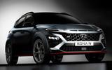 Hyundai KONA N teaser image (4)