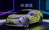 2020 Volkswagen ID 4 - camouflaged prototype