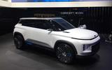 Geely concept