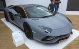 LAMBORGHINI AVENTADOR S: One-off will be on show until Sunday
