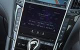 Infiniti Q60 2.0t Premium Tech