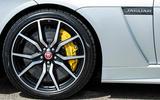 20in Jaguar F-Type SVR alloys