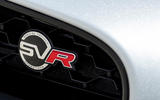 Jaguar F-Type SVR badging