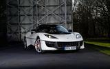 One-off Lotus Evora Sport 410 revealed