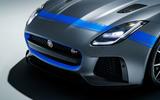 Jaguar F-Type SVR Graphic Pack arrives as new no cost option