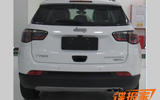 Jeep Compass leaks out ahead of official unveiling