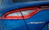 Kia Stinger rear lights
