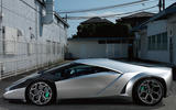 New one-off Ken Okuyama hypercar revealed at Pebble Beach