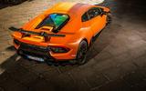 Lamborghini Huracan Performante rear profile