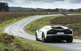 Lamborghini Aventador S rear cornering