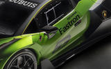 2020 Lamborghini Essenza SCV12 - side