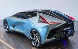 Lexus LF-30 concept - rear studio