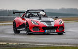 Top 10 lightweights Lotus 3-Eleven