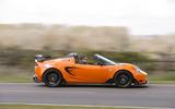 £45,600 Lotus Elise Cup 250