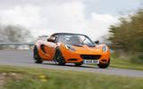 243bhp Lotus Elise Cup 250