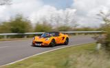 154mph Lotus Elise Cup 250