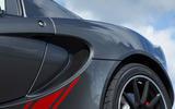 Lotus Elise Sprint engine air intake