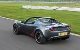 Lotus Elise Sprint rear