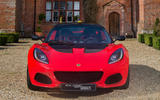 Updated Lotus Elise