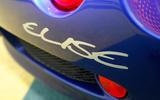 Lotus Elise S1 used buying guide
