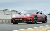 4.5 star Lotus Evora GT430
