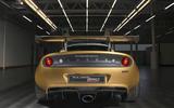 Lotus Elise Cup 260 rear