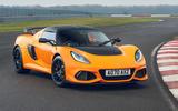 Lotus Exige Sport 390 Final Edition 02