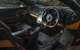 McLaren 570GT S Handling Pack