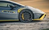 LUC Lamborghini Huracan STO 2021 0045