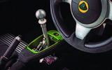 Lotus Elise gearshifter