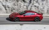 Maserati GranTurismo MC side profile