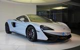 McLaren 570GT unveiled