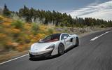 1350kg dry McLaren 570GT
