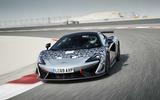 McLaren 620R front