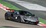 McLaren 620R cornering shot