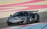 McLaren 620R front far