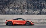 2020 McLaren 765LT - static side